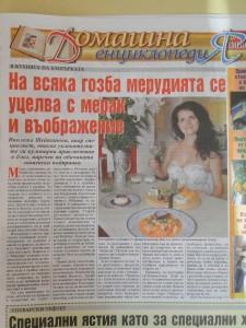 vestnik_vsichko_za_semeistvoto_merudia_bg