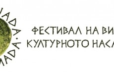 avgustiada