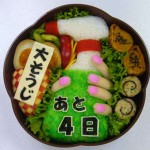 bento-box-food-art