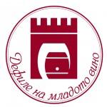 defile_na_mladoto_vino_plovdiv_2012