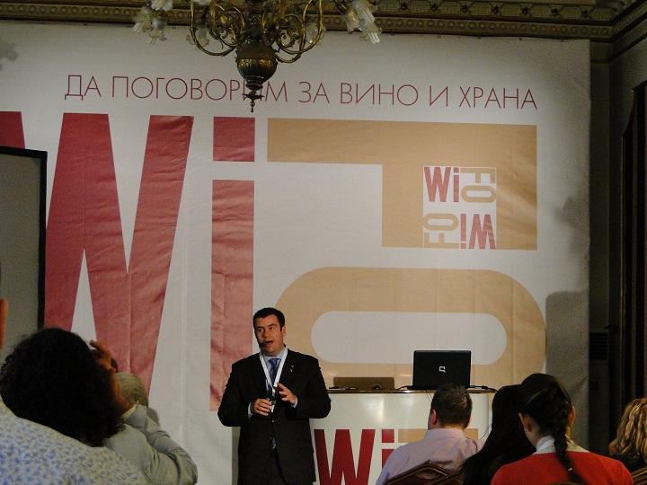 konstantinos_lazarakis_MW_wifo