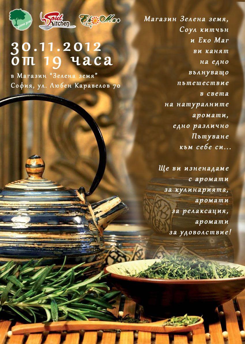 kulinarni_masla_v_kuhnqta