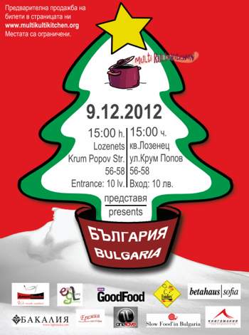 Multi_kulti_kitchen_event