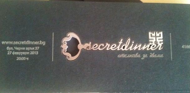the_secret_dinner_lidl_pokana_