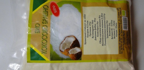 bio_kokosovo_brashno