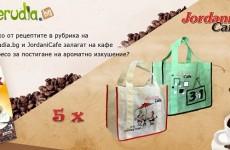 Merudia_bg_igra