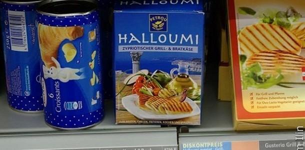 sirene_halumi