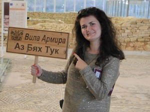 вила-армира