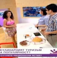 btv_predi_obed_merudia.bg