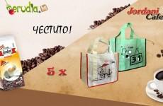 jordani_cafe_igra