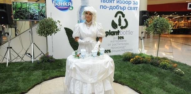 Bankia_nova_butilka