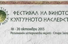 avgustiada_2013