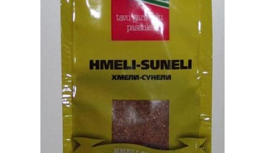 hmeli_suneli